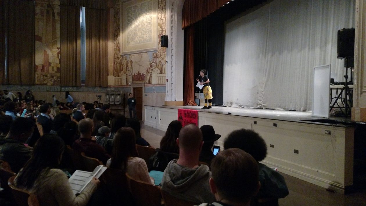 NYCoRE Conference 2016